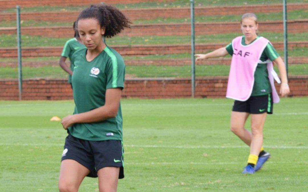 Bantwana to Face Morocco or Botswana in U17 Women's WC Qualifiers