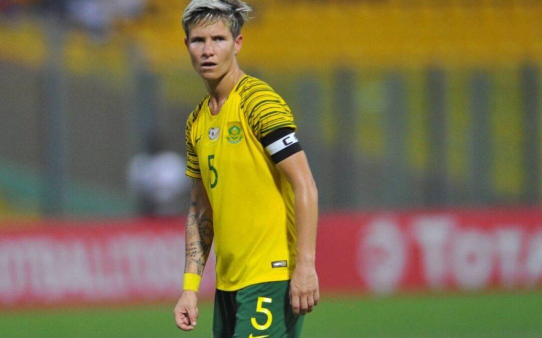 Skipper Janine van Wyk Seals Deal with Glasgow City FC