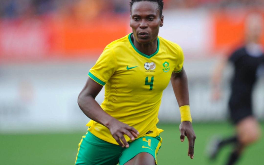 Noko Matlou's Big Dreams for SA Women's Football